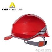 耐高溫 耐低溫 噴濺 熒光條 工地 ABS安全帽 絕緣 輕便型 居樂坊生活館YYJ