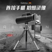 望遠鏡單筒手機望遠鏡高倍高清夜視專業軍事用眼鏡德國軍工狙擊手特種兵LX新品