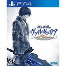【軟體世界】PS4 蒼藍革命之女武神 (中文版)
