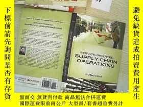 二手書博民逛書店Service罕見Oriented Supply Chain O
