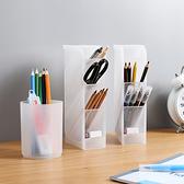 化妝品收納架 收納盒 文具筒 筆筒 收納筒 斜插式 無印風 日式 透明磨砂收納盒(大)【R014】慢思行