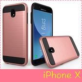 【萌萌噠】iPhone X/XS (5.8吋) 拉絲戰神保護殼 二合一軟硬組合款 全包防摔 手機殼 手機套 外殼