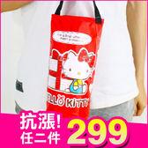 《現貨》Hello Kitty 凱蒂貓 正版 手提 尼龍  環保 飲料袋 杯套 水壺收納袋 B19082