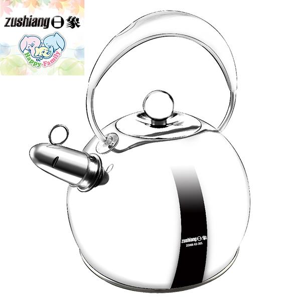 日象 ZONK-03-30S 經典不鏽鋼鳴笛壺 1入