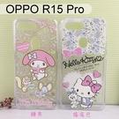 三麗鷗空壓軟殼 OPPO R15 Pro (6.28吋)【正版】Hello Kitty 美樂蒂