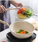 【618特惠】炒鍋 麥飯石鍋不粘鍋小號炒鍋家用電磁爐專用煎炒菜平底燃氣灶適用小型