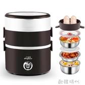 小玩熊電熱飯盒三層熱飯器蒸煮電飯盒便當盒 可插電加熱保溫飯盒 歐韓時代