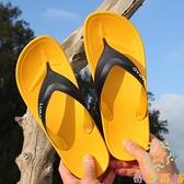 雙色夾腳拖鞋男防滑戶外涼拖夾拖耐磨沙灘拖鞋潮【奇妙商鋪】