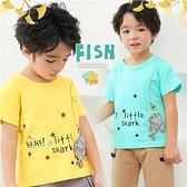 海洋鯊魚棉質短袖上衣-2色(310024)【水娃娃時尚童裝】