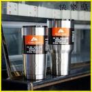 【快樂購】冰霸杯 隨手杯不銹鋼水杯保溫杯大容量冰霸杯