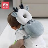 寶寶防摔神器小孩帽嬰兒夏季護頭枕頭部學走路兒童學步防撞保護墊