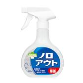 【贈50ml】Saraya - Smart Hygiene 除菌噴霧 400ml