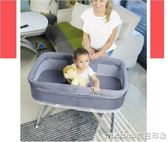 tensbaby便攜嬰兒床可摺疊旅行超輕便兒童寶寶床防溢奶多功能歐式QM 美芭