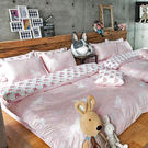床包兩用被組 / 雙人特大【尋找夢奇地粉】含兩件枕套  100%精梳棉  戀家小舖台灣製