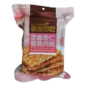 TW快車肉乾芝麻杏仁香脆肉紙60g【愛買】