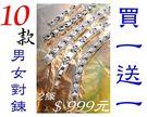 週年慶回饋 特價【MARE-316L白鋼...