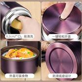 日本泰福高燜燒杯燜燒壺悶燒罐鍋不銹鋼燜粥神器超長保溫飯盒湯桶 免運