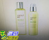 [COSCO代購] W116430 About Me 煥彩保養組 化妝水200 毫升+水乳液150毫升