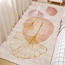 地毯 ins風少女臥室床邊地毯可睡可坐網紅同款地墊子女生房間家用免洗
