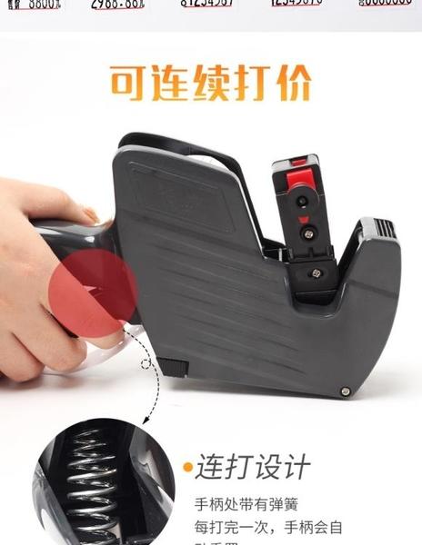 打碼機打生產日期油墨 印章食品手動仿噴碼機印碼機打碼器- 優家小鋪