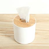 圓筒面紙盒-北歐風質感橡木蓋萬用圓筒收納盒 客廳茶几盒 床頭櫃收納盒【AN SHOP】