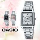 CASIO 卡西歐 手錶專賣店 國隆 L...