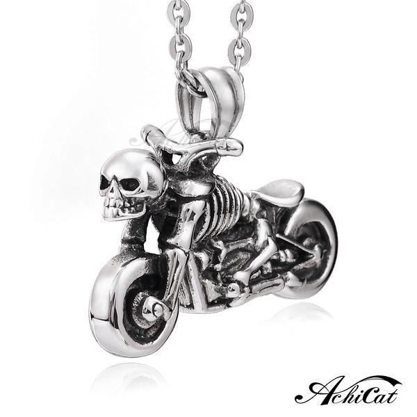 AchiCat 鋼項鍊 撒旦騎士 骷髏 白鋼項鍊 摩托車項鍊 個性項鍊 生日禮物 C1688