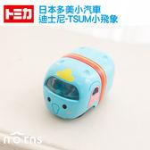 【日貨Tomica小汽車(迪士尼-TSUM小飛象)】Norns 多美迪士尼小汽車 日本限定版 疊疊樂