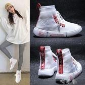 高幫彈力襪子鞋女嘻哈街舞夏季韓版百搭學生帆布運動鞋潮 盯目家