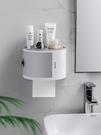 衛生間紙巾盒廁所衛生紙置物架抽紙盒免打孔創意防水紙巾架廁 【快速出貨】