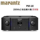 Marantz 200Wx2 綜合擴大機 日本製 PM-10