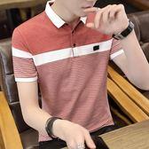夏季男士短袖t恤翻領POLO衫韓版潮流男裝夏裝青年襯衫領半袖衣服 魔方數碼館