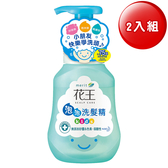 花王 植萃弱酸洗髮精兒童專用 (300mlx2入) | 飲食生活家