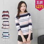 【五折價$275】糖罐子韓品‧配色條紋開衩上衣→現貨【E45898】