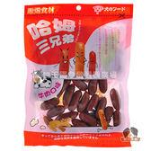 【寵物王國】哈姆三兄弟-犬用熱狗小香腸(牛肉口味)240g
