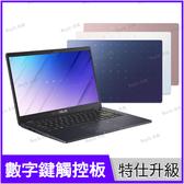 華碩 ASUS E410MA 白/藍/玫瑰金 240G SSD特仕升級版【N4020/14吋/輕薄/文書/intel/筆電/Win10 S/Buy3c奇展】E410