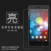 ◆亮面螢幕保護貼 鴻海 InFocus M510 M511 M518 M510T 保護貼 軟性 亮貼 保護膜 手機膜