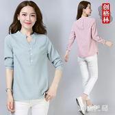 大尺碼棉麻打底襯衫寬鬆長袖T恤條紋上衣打底衫立領襯衫 QQ14822『MG大尺碼』
