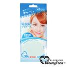 【BeautyFans】電眼貼(甜美L型)30回 雙眼皮貼 美眼貼 單眼皮救星 3M 台灣製