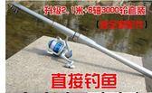 海竿套裝釣魚竿超硬拋竿清倉甩桿遠投竿海桿全套組合漁具釣桿