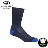 【Icebreaker 男 中筒中毛圈健行襪(+)《深藍》】105101/快乾機能襪/排汗襪/羊毛襪