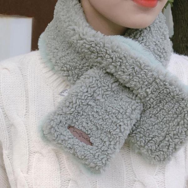 圍巾女冬季仿皮草圍脖短款仿羊羔絨女韓版毛毛款學生軟妹保暖加厚