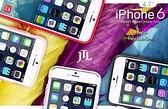 [富廉網] JTL iPhone 6 (4.7吋) Q彈多色雙料防震圈手機保護殼