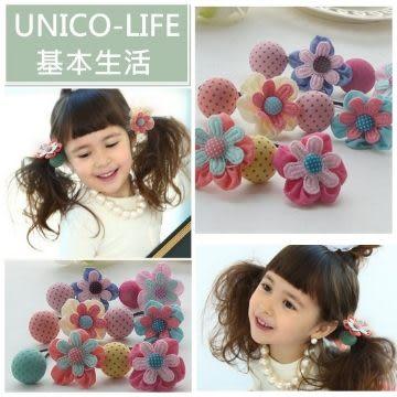 UNICO 韓版 兒童 手工花朵髮繩/髮飾