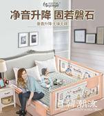 床護欄 垂直升降床圍欄寶寶防摔防護欄嬰兒童床邊擋板大床1.8米2欄桿通用