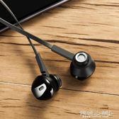 耳機 TORRAS/圖拉斯H1耳機入耳式手機通用重低音炮K歌蘋果6有線半耳塞 傾城小鋪