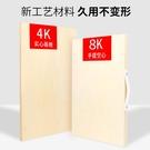 畫板美術生專用8k4k實木木質素描板畫架支架式套裝全套 快速出貨