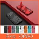 OPPO Reno5 5G Reno5 Pro 5G 朋克系列 手機殼 支架 全包邊 保護殼