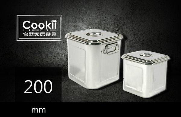 【Cookii Home.合器】料理四方調理桶.角桶.16Ci0212-4【不銹鋼四方調理桶】200x200x200mm
