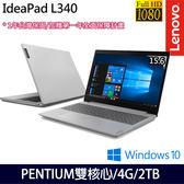 【Lenovo】 IdeaPad L340 81LG007DTW 15.6吋Intel雙核超值文書筆電